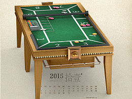 """騰訊棋牌""""中國人的那張桌""""H5項目總結"""