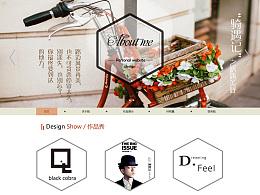 《个人网站》原创界面设计