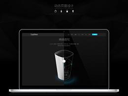 麦开 Cuptime 动态页面设计