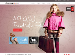 Snowimage Junior 儿童服装网站官方网站设计