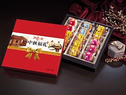 中秋节月饼礼盒包装设计