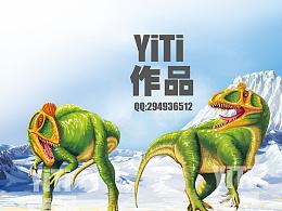 16年恐龙类插图作品集