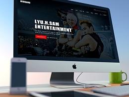 WEB 练习 | BIGBANG首页