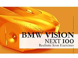 BMW NEXT100 写实练习