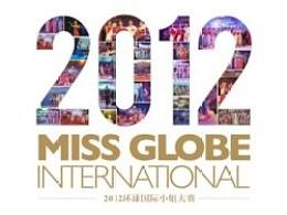 2012环球国际模特大赛画册设计-design 阿俊