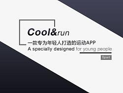 Coolrun酷跑APP---AE动效