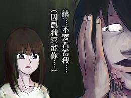 Ygg短篇猎奇恐怖漫画之 脸颊暗疮密集症 (18禁+重口味)(慎入!!!)