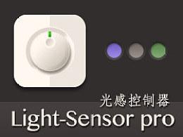 Light-Sensorpro光感控制器