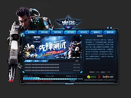 游戏launcher