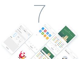 绿茶浏览器7.0-ZUI-联想ZUK