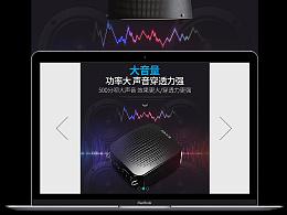 212设计-十度扩音器-详情页(黑)