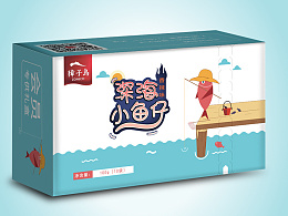 小鱼包装-深海小鱼仔
