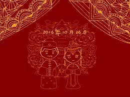 创造师丨中式剪纸婚礼动画