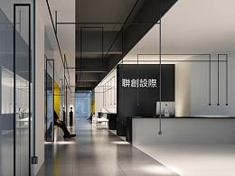 杭州.布雷迪卡/复合式办公空间