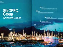 去年部分画册作品的整理/中石化/国家核电/中航工业