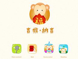 魅族App主题:吉猴·纳吉