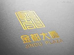 金都大厦·LOGO设计及楼书设计  北京海空设计