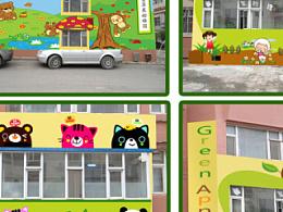 幼儿园外墙设计