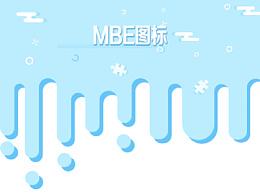 mbe图标习作
