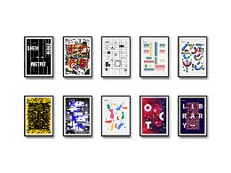 我在深圳 - 系列海报设计