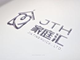 【11·11作品回顾VI】JIATINGHUI  logo 画册 服务业 标志 徽章