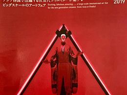 有幸配合靳刘高设计[愉快][愉快] 大阪艺术节作品 CHOI
