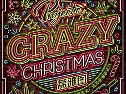 Crazy Christmas Poster