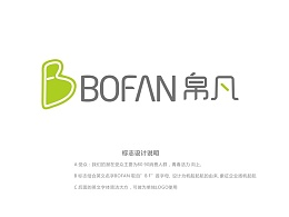 BOFAN移动电源品牌的基础建立
