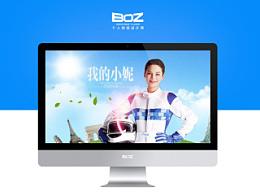 设计师BOZ-广州小妮女性用品-淘宝天猫旗舰店品牌故事专题页二级页设计