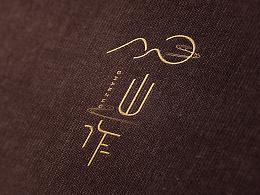 像工匠一样去做一个字体logo