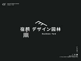 【cvinner】三简设计丨16.12-17.01部分字体设计案例展示(包含练习及飞机稿)