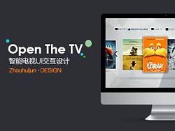 智能电视UI交互设计