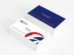 富航物流品牌设计方案