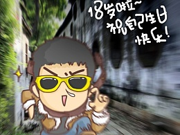 柠柠禧的日记 第三季(下)漫画