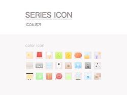 不同风格icon练习 by 薛晓东