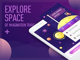 Explore space of imagination