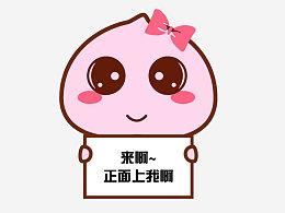 吉祥物桃子变饭团?