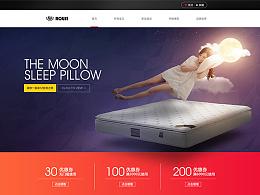 品牌床垫电商页面设计