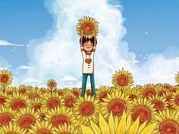 【种在时光里的向日葵】网络版8.25更新1-10朵