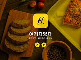 H-MART APP 韩国购物类手机应用设计