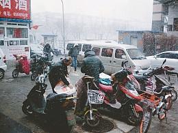 北京17年的第一场雪