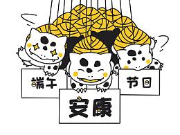 端午节条漫之妙蛙粽子