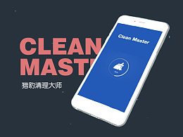 《Clean Master 猎豹清理大师 》Motion Graphic