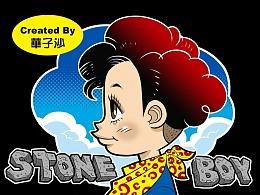 石器男孩(一)