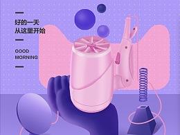 demo 飞利浦 天猫超级品牌日