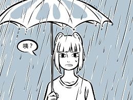 非人哉(247-252)