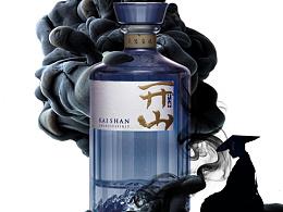 中国风~白酒海报