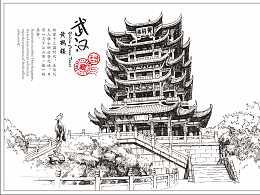武汉钢笔画明信片