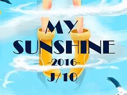 M-10 MY SUNSHINE