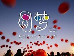 陈飞字体设计《三月字体总结》